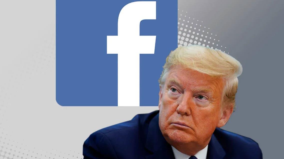 انقسام بين موظفي فيسبوك حول قرار الإبقاء على منشورات ترمب