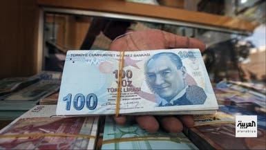 تركيا تخفض الضريبة على التعاملات بالعملات الأجنبية لـ0.2%
