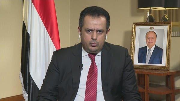مقابلة خاصة | رئيس الوزراء اليمني معين عبد الملك