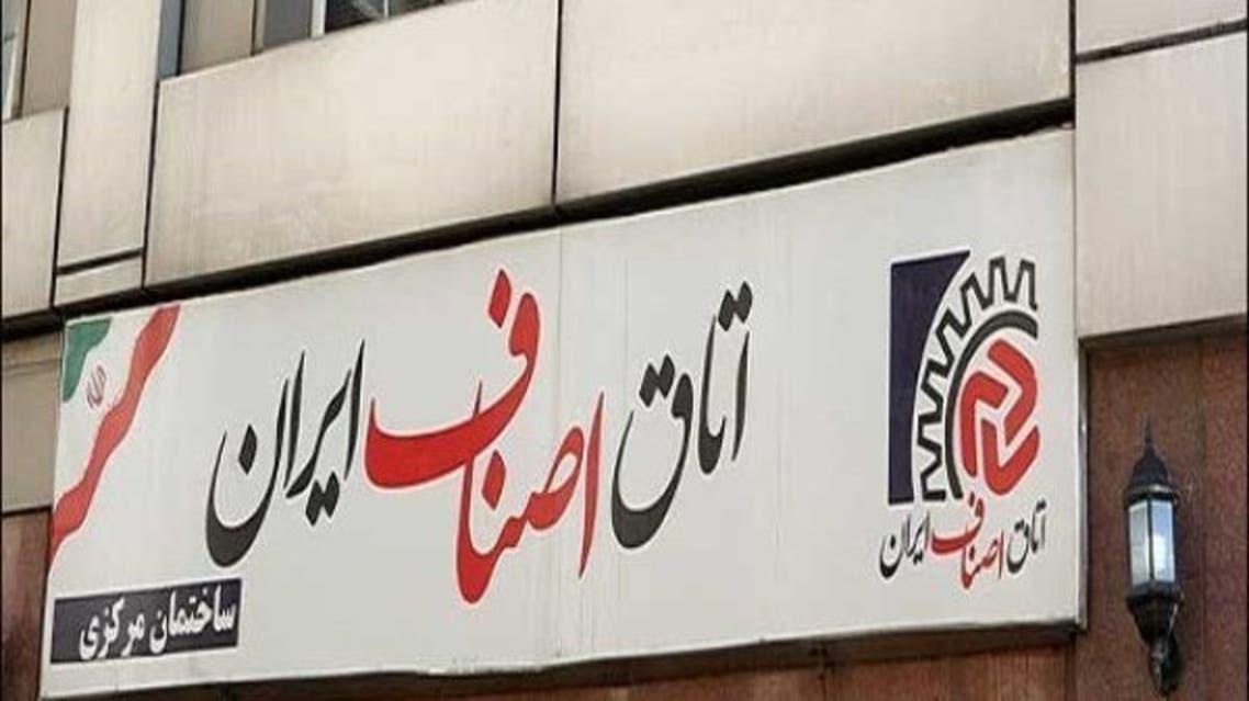 کرونا ماهیانه 26هزار میلیارد تومان به اصناف ایران خسارت وارد میکند