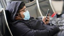کرونا وائرس : امریکا میں مزید 1000 متاثرین فوت ، برازیل میں ایک دن میں ریکارڈ اموات