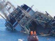 چندین مفقود در حادثه غرق شدن کشتی ایرانی در آبهای عراق