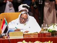 السودان: قضايا عالقة بشأن سد النهضة يمكن حلها بحسن النوايا