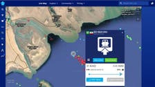 Iranian ship 'Behbahan' sinks off Iraqi coast, 4 crew members saved