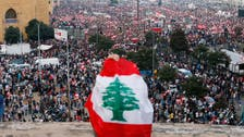 One year since the October 17 movement in Lebanon, what has changed?