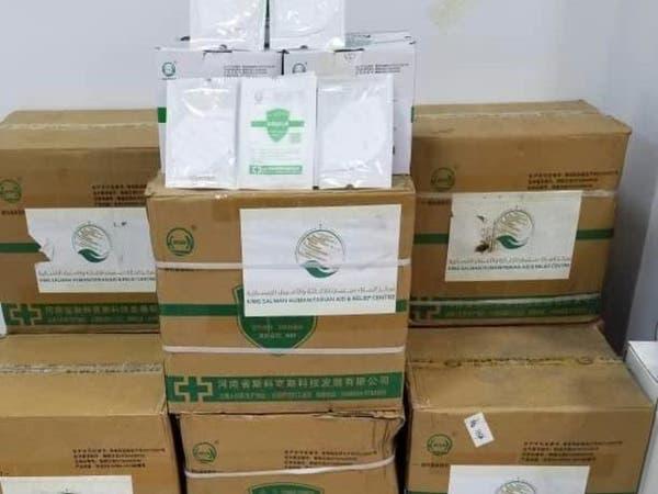 دفعة مساعدات ثالثة من مركز الملك سلمان لمواجهة كورونا في اليمن