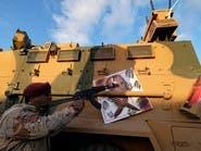 الجيش الليبي: جرائم ضد الإنسانية تُرتكب تحت المظلة التركية