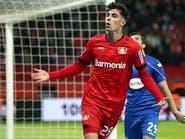 ليفركوزن يرفض عرضاً من ريال مدريد