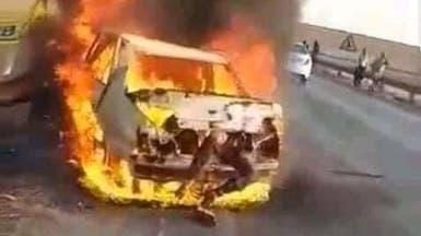 حريق يلتهم 3 مهاجرين أفغان في إيران