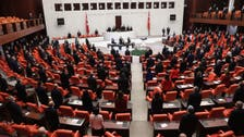 محامو تركيا يستعدون لموجة احتجاج ثانية ضد وصاية الحكومة
