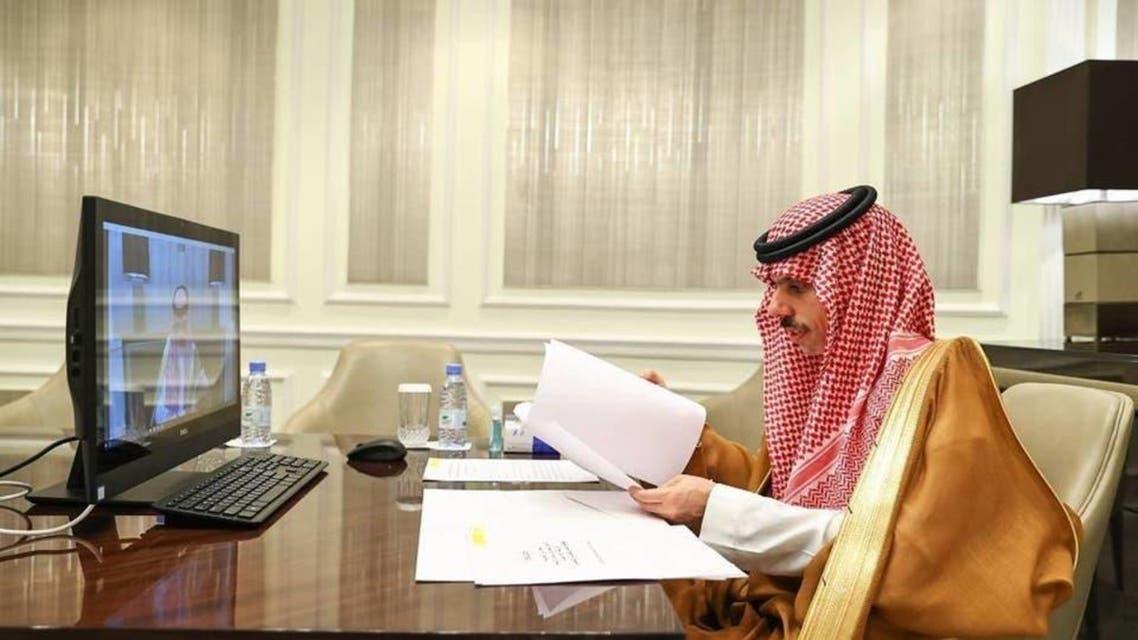 KSA: Foreign Minister Fiasal bin Farhan