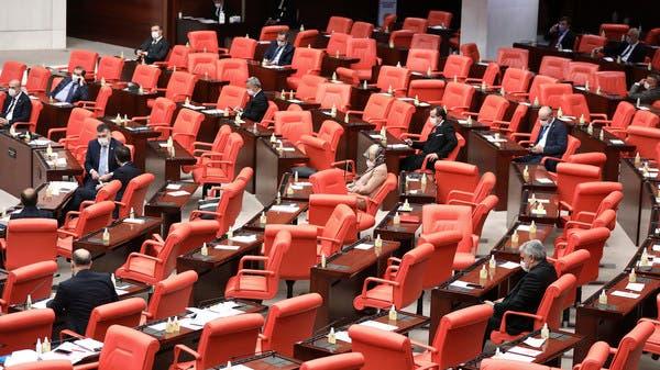 بعد إسقاط عضويتهم بالبرلمان التركي.. اعتقال 3 نواب معارضين