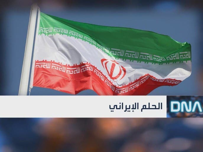 DNA | الحلم الإيراني