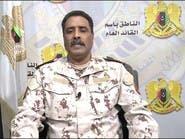 الجيش الليبي يتهم الوفاق باستغلال ضحايا المقابر الجماعية