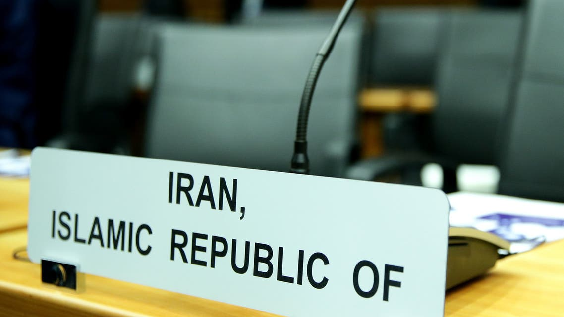 A sign marks the seat of Iran's ambassador to the International Atomic Energy Agency (IAEA) ahead of a board of governors meeting at the IAEA headquarters in Vienna, Austria March 9, 2020. REUTERS/Lisi Niesner