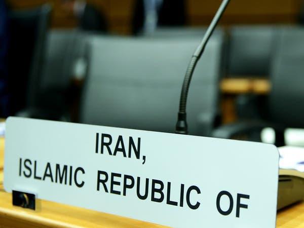 الطاقة الذرية قلقة بشأن منع مفتشيها من دخول مواقع إيرانية