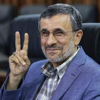 أحمدي نجاد.. المرشح الأوفر حظاً لانتخابات رئاسة إيران