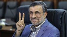 ایران : صدارتی انتخابات کے لیے احمدی نژاد کے کاغذات نامزدگی جمع