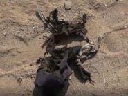 صنعاء.. مقتل طفل بانفجار لغم حوثي في مزرعة عائلته بنهم
