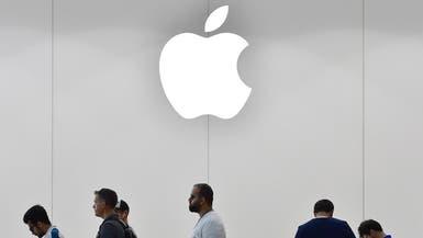 آبل تقترب من إطلاق خدمة Apple One المنتظرة