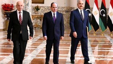 النواب الليبي: الحوار الطريق الوحيد لحل الأزمة