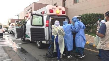 هكذا تم إخلاء 17 مصابا بكورونا في غرب السعودية