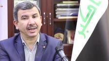 إحسان إسماعيل وزيراً للنفط العراقي