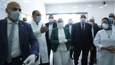 مصر.. 32 وفاة جديدة بكورونا وتحديث بروتوكول العلاج