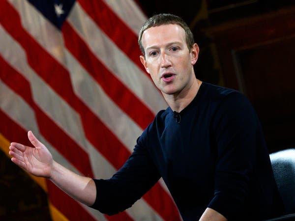 فيسبوك تستعد لفوضى الانتخابات الأميركية.. وزوكربيرغ قلق!