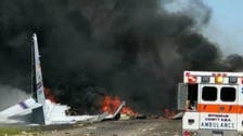 تحطم طائرة بجورجيا.. ومقتل 5 أشخاص بينهم طفلان