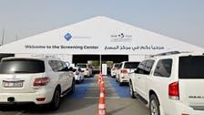 UAE's G42, UK's Oxford Nanopore to develop 'population-scale' coronavirus testing