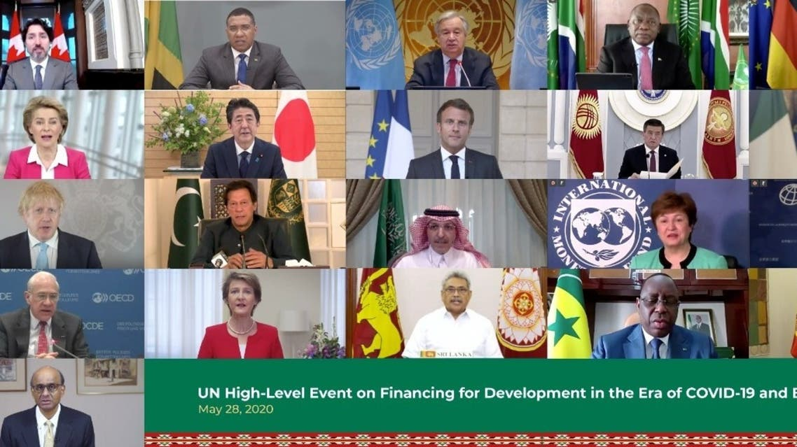 UN High-Level Event on Financing for Development in the Era of COVID-19 and Beyond
