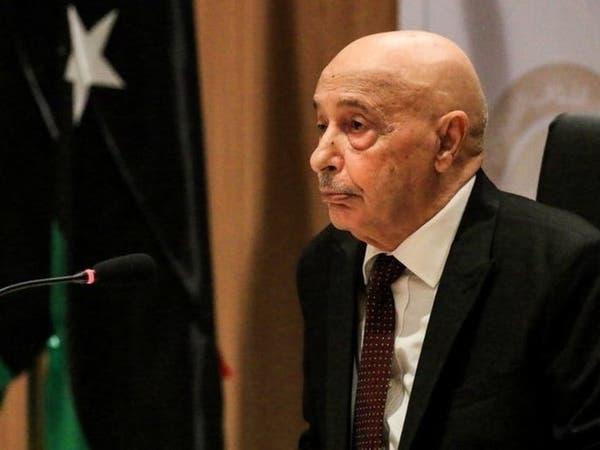 عقيلة صالح: لا حوار بين البرلمان والوفاق كونها غير قانونية