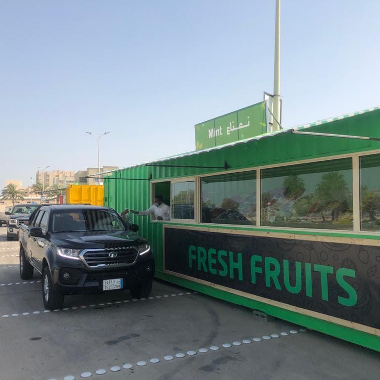 """أول سوق """"فود ترك"""" للخضار والفواكه شرق السعودية"""