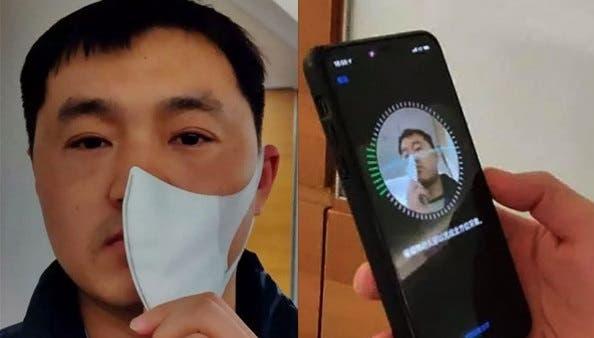 تحديثات الهواتف النقالة لتخطي عقبة بصمة الوجه مع الكمامة