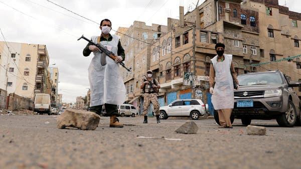 أنباء عن نقل الحوثيين لمختطفين مصابين بكورونا بين السجون