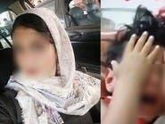 ایران؛ بازداشت زنی که ویدیوهای کتک زدن فرزندش را در اینستاگرام نشر میکرد