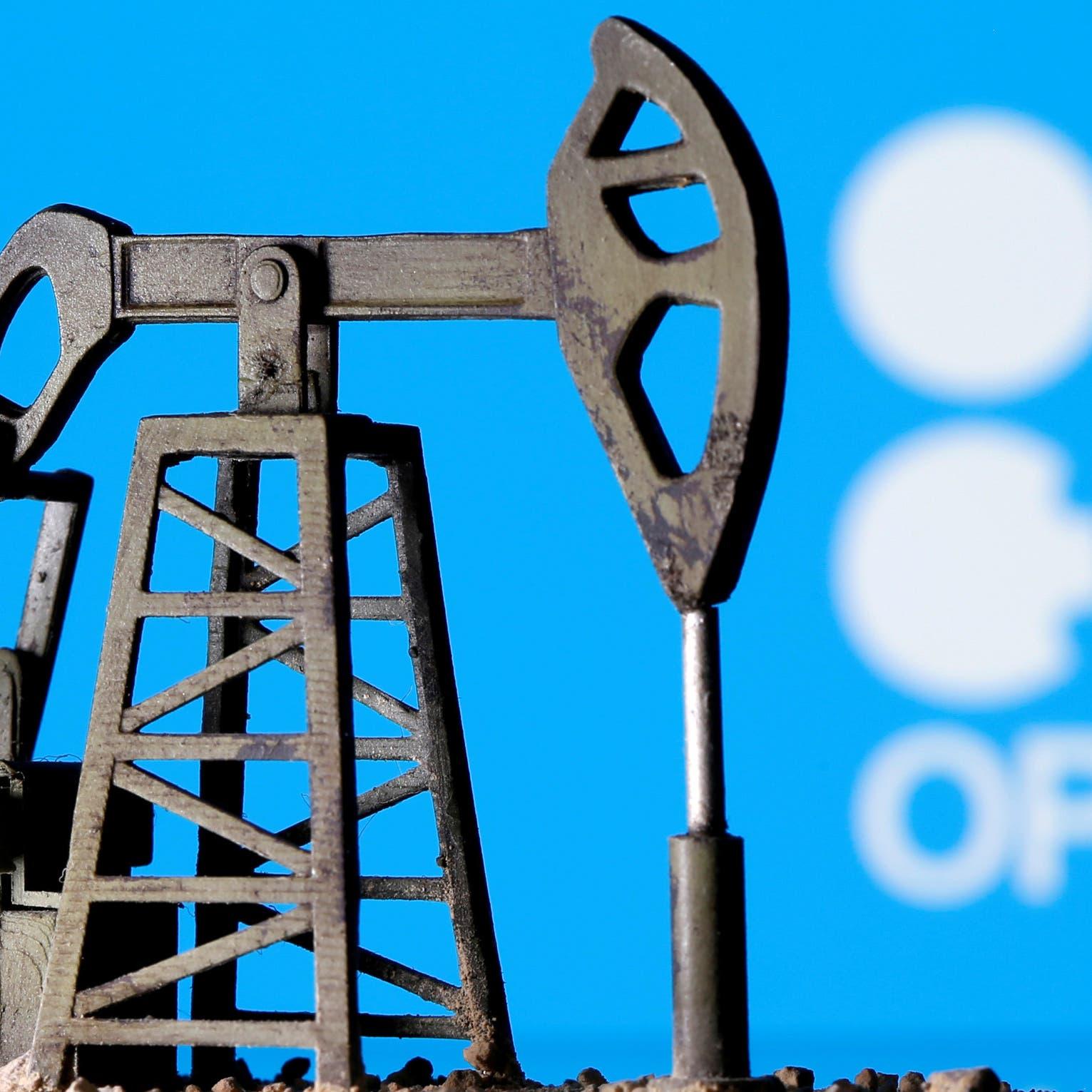 امتثال أوبك+ لتخفيضات إنتاج النفط في أكتوبر 101%