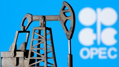 أوبك.. 60 عاماً من دعم استقرار أسواق النفط