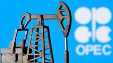 رويترز: 95% معدل التزام أوبك+ بخفض إنتاج النفط
