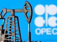أوبك تتوقع تراجعا أشد للطلب على النفط مع استمرار كورونا