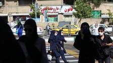 Coronavirus: Iran reports record one-day COVID-19 death toll of 221