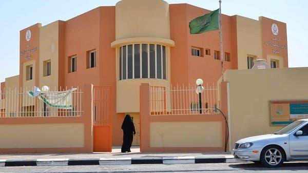 """الصحة السعودية تطلق عيادات """"تطمن"""" للكشف عن كورونا"""