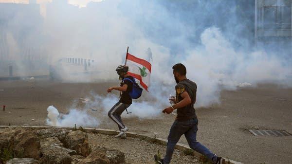 مظاهرات في بيروت تطالب بنزع سلاح ميليشيا حزب الله