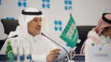 أوبك+ تؤكد تقديرها لدور وزير الطاقة السعودي
