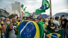 Coronavirus: Brazil restricts entry to foreigners due to COVID-19 outbreak