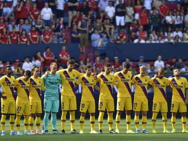 دقيقة صمت قبل المباريات في إسبانيا تكريما لضحايا كورونا