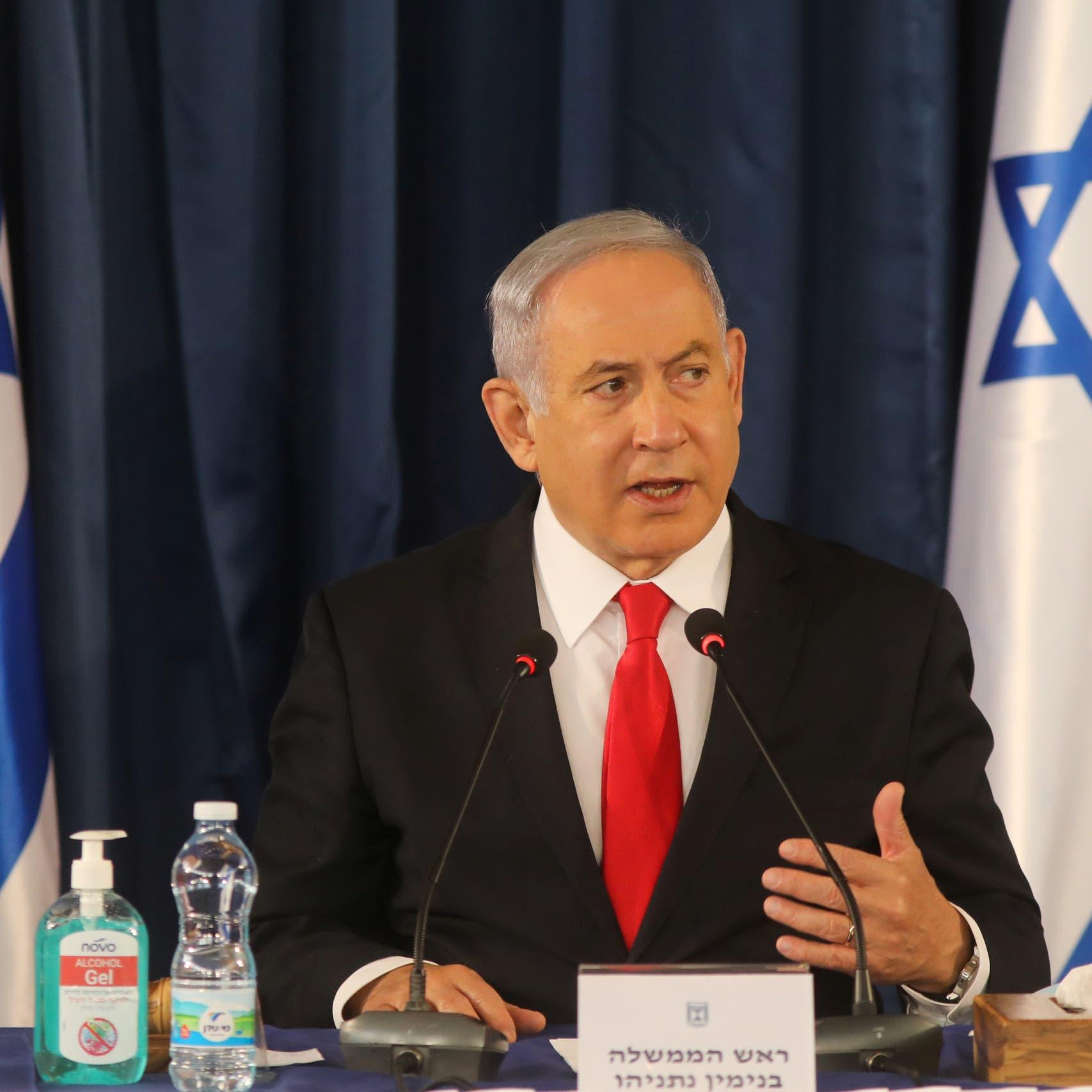 نتنياهو: كورونا لن يضعف عزيمتنا على التحرك ضد إيران