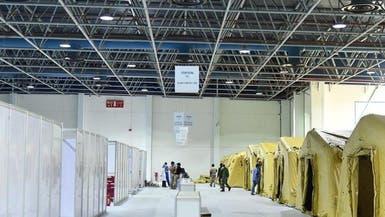 السعودية.. صحة جدة تبدأ تشغيل المستشفى الميداني