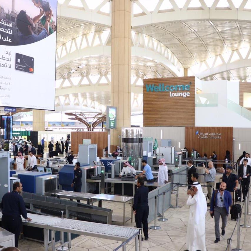 توضيح من مطارات الرياض حول موعد استئناف الرحلات الدولية